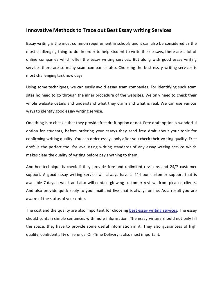 Essay On Good Customer Service