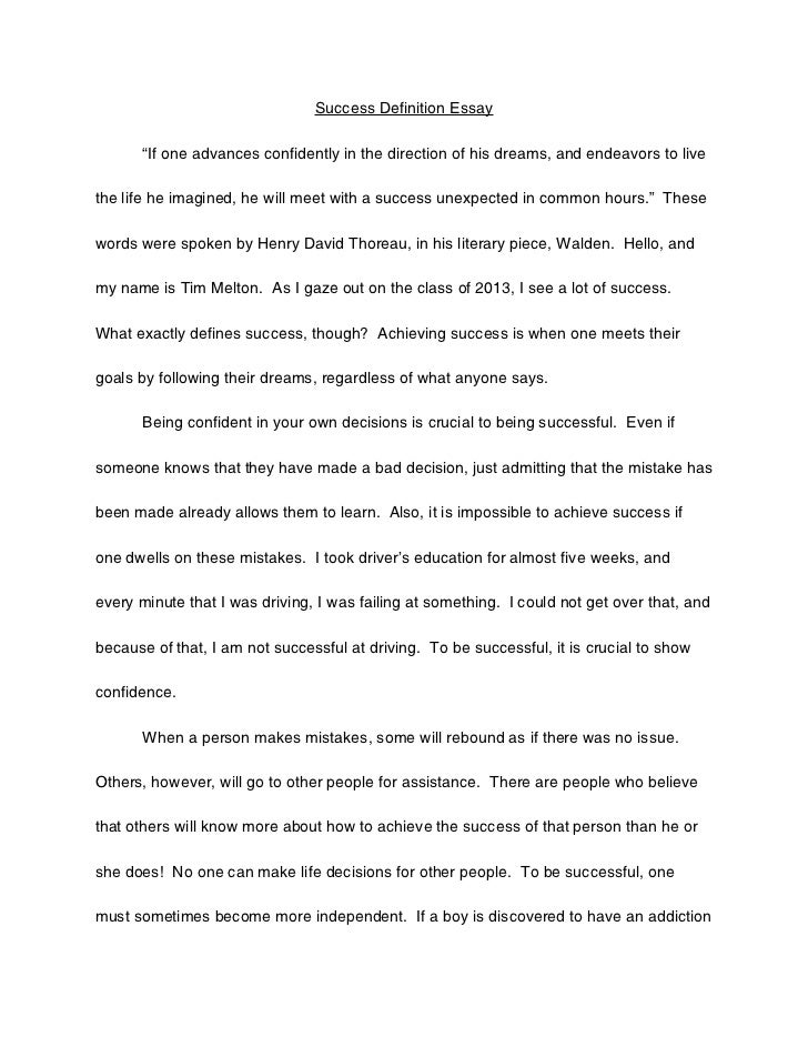 Our Town Essay In English