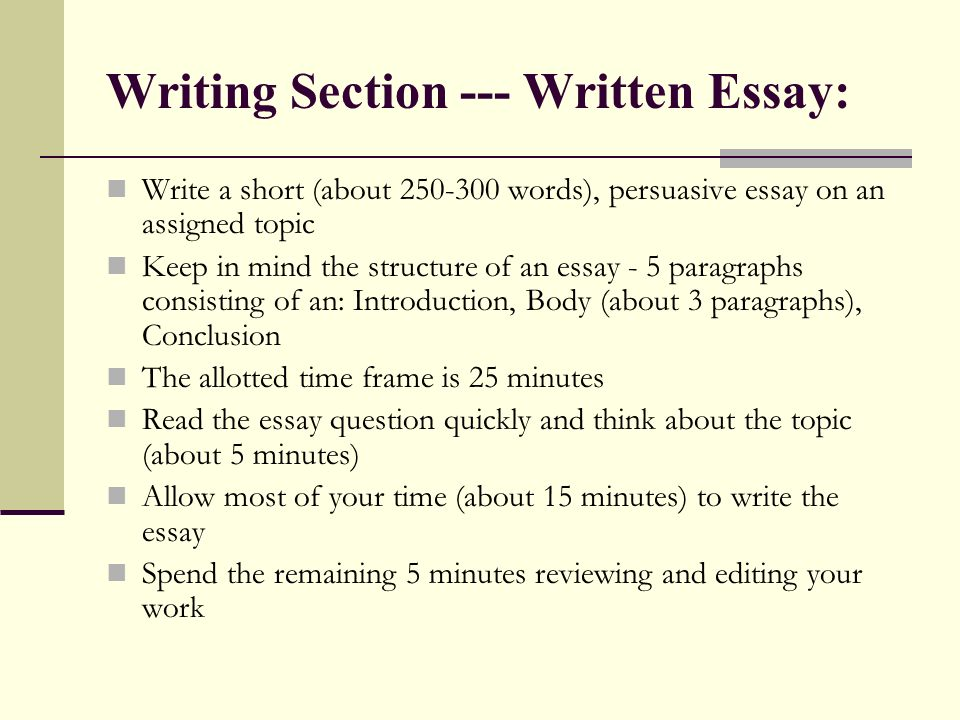 How do you write an essay for the SAT